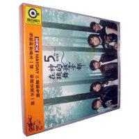 正版专辑丨特惠包邮 五月天 神的孩子都在跳舞(CD)倔强 孙悟空