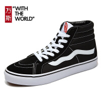 万斯秋季经典款高帮男鞋韩版帆布鞋情侣鞋学生休闲鞋女鞋WS003