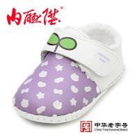 内联升团子鞋男女婴儿童学步鞋新生满月童鞋软底宝宝鞋TZ5225