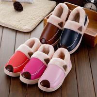 女拖鞋男式拖鞋情侣拖鞋棉拖鞋全包跟鞋月子鞋PU皮防水保暖厚底居家鞋