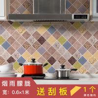 厨房防油贴纸防水自粘耐高温灶台用瓷砖橱柜台面油烟机墙贴壁纸