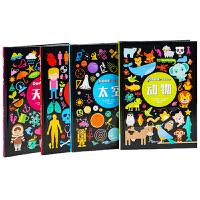 去探索儿童科普绘本―人体、动物、太空、天气(共四册)