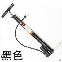 自行车电动车摩托车汽车充气筒工地气管 老式高压打气筒 家用气筒
