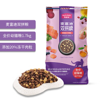 麦富迪幼猫粮1.7kg猫主粮 美短英短鱼肉味幼猫鸡肉冻干双拼天然粮