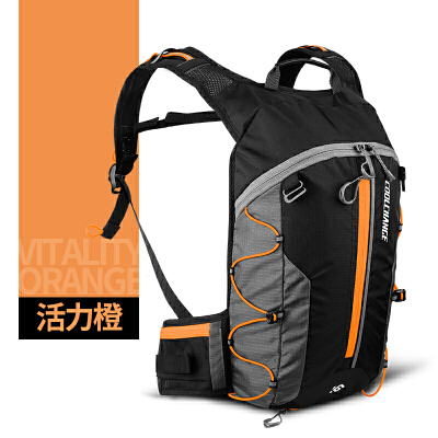 户外运动骑行背包超轻可折叠徒步登山越野跑步水袋包双肩男女10L 桔色 活力橙 10升(新品) 新疆西藏 拍前联系客服
