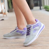运动鞋女鞋春季时尚韩版潮流轻便减震休闲鞋跑步鞋女耐磨学生训练鞋子