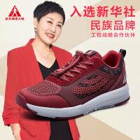 足力健老人鞋张凯丽妈妈秋户外旅行旅游飞织网面女网面网眼运动鞋
