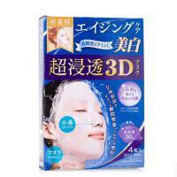 日本Kracie肌美精3D超浸透 提亮保湿 4枚