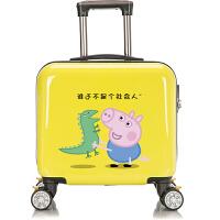 儿童拉杆箱16寸万向轮可爱小孩旅行箱卡通行李箱男女宝宝登机箱包