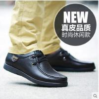 Afs Jeep/战地吉普真皮男鞋 男士商务潮流休闲鞋皮鞋系带牛皮皮鞋82507