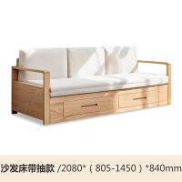 20190403011722154实木沙发床北欧橡木小户型客厅家具现代简约折叠储物沙发 2米以上