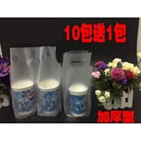 加厚一次性打包袋奶茶单杯双杯包装袋袋手提塑料袋子