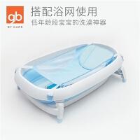gb好孩子婴儿洗澡盆宝宝折叠浴盆可坐躺新生儿通用品大号加厚澡盆