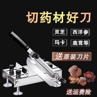 药材切片机阿胶糕中药材切片切年糕刀家用多功能冻肉手动切片机