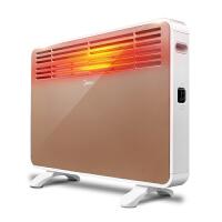 Midea/美的 NDK20-16H1W取暖器家用速热立式电暖器浴室防水立挂两用办公室暖风机