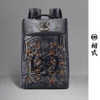 【支持礼品卡支付】初�q琅琊榜2风起长林联名款中国风潮双肩包男女电脑背包书包