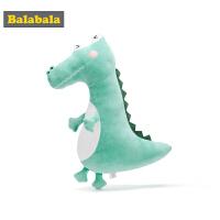 【满200减120】巴拉巴拉儿童玩偶毛绒玩具男孩女孩睡觉抱卡通恐龙刺猬猫咪小礼物
