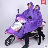 时尚成人学生电动车摩托车大雨衣雨披加厚 珠光双人加大