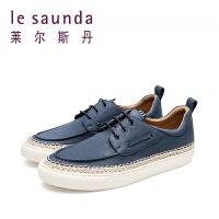 【全场3折】莱尔斯丹 春新款舒适休闲圆头系带男鞋 9MM87501