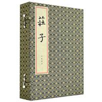【二手旧书9成新】庄子(线装本 全3册) 郭象 注 中华书局 9787101131666