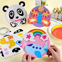 儿童纸盘画幼儿园材料包手工盘子纸杯贴纸画手工diy制作益智玩具