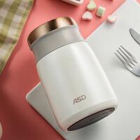 焖烧杯 800ML保温罐304不锈钢真空食物罐保温桶RWS80S2Q-W/P
