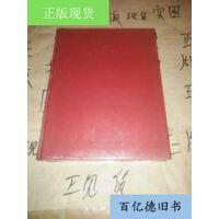 【二手旧书9成新】海上・西域:肖谷美术作品集:1999-2011 未拆封