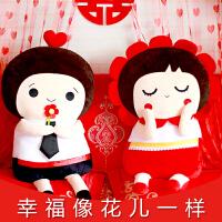 送闺蜜新婚结婚礼物娃娃定制实用创意礼品喜压床摆件娃娃大号一对