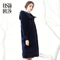 OSA欧莎2017冬装加厚加绒连帽保暖中长款羽绒服女S117D20015
