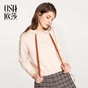 欧莎2018春装新款女装简约舒适连帽长袖套头针织衫A16014
