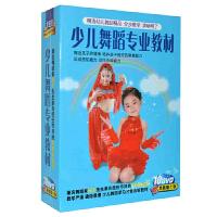 幼教 少儿舞蹈学习专业教材dvd幼儿舞蹈分步教学高清DVD碟片