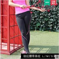 �\�娱L��o身速干��力�女 瑜伽服女瑜珈�健身跑步
