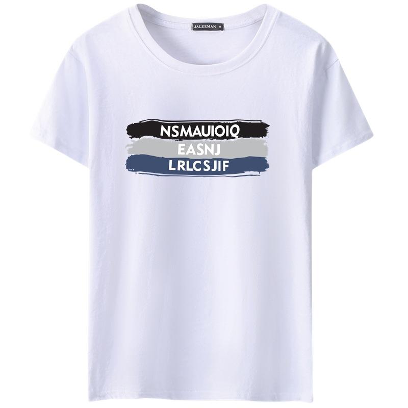 夏季新款T恤男短袖韩版潮流学生青少年半袖修身男式打底体恤45