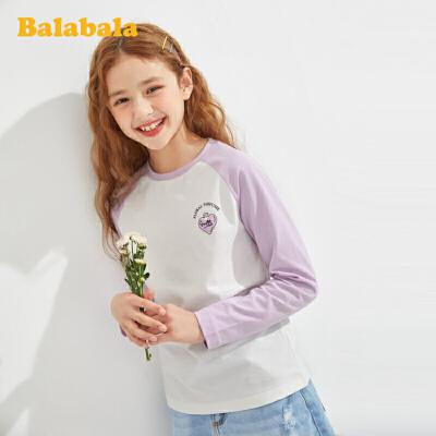 巴拉巴拉童装女童t恤儿童上衣春装2020新款中大童打底衫薄款纯棉