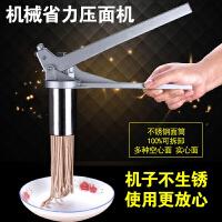 家用手动小型��机面条机面食工具�烙压面条莜面栲栳栳压面器