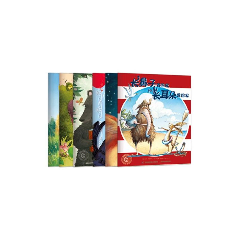 童趣笑脸绘本 (6册)生动形象、有趣故事、积极主题、精美画面,增添成长正能量,让童年充满欢笑!