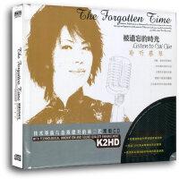 【正版】黑胶CD 被遗忘的时光聆听蔡琴(2CD)