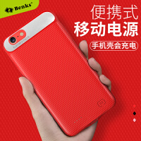 Benks苹果6s充电宝背夹6P超薄iphone6plus手机壳超薄便携移动电源