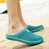 时尚凉鞋子透气防滑半拖防水鞋夏季拖鞋男士韩版沙滩鞋包头情侣洞洞鞋