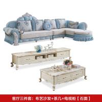 欧式茶几电视柜客厅组合套装简约小户型储物大理石茶几桌整装家具 整装