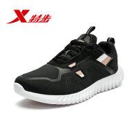 特步跑步鞋女柔立方科技缓震耐磨运动女鞋柔软跑鞋女982418110136