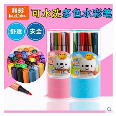 真彩水彩笔36色酷吖儿童水彩笔绘画笔桶装可洗水彩笔48色 儿童绘画无毒可水洗出水流畅外包装颜色*