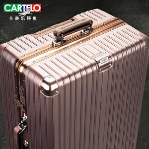 卡帝乐鳄鱼拉杆箱行李箱铝框旅行箱万向轮女男学生密码箱24寸箱子