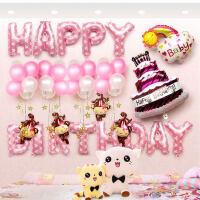 宝宝100天生日派对布置装饰用品套餐1周岁儿童铝膜气球卡通字母