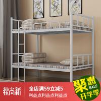 上下床铁床铁艺床上下铺员工宿舍公寓床学生双层床1.2米架子高低工地床加厚 其他2米