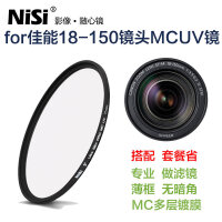 55mm UV镜薄框适用佳能eos m5 m6 m10 m50微单相机配件EF-M 18-150镜头 55mm MC多