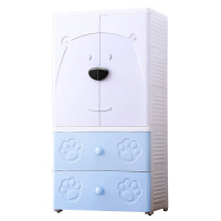 宝宝衣柜抽屉式卡通大号加厚塑料儿童储物柜子婴儿小孩衣橱收纳柜