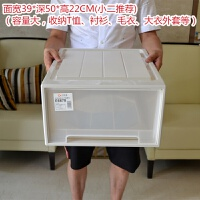 抽屉式组合收纳柜收纳盒塑料整理箱多层衣物玩具杂物特大号 E 2个 1格