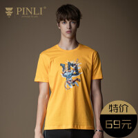 PINLI品立2020夏季新款修身�A�I短袖青年�勇��r尚T恤男印花上衣潮