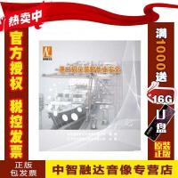 正版包票港口码头装卸作业安全 2DVD 安全生产管理视频音像光盘影碟片